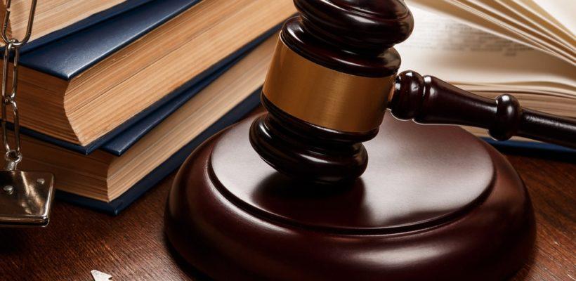 Судебная практика Верховного Суда Российской федерации
